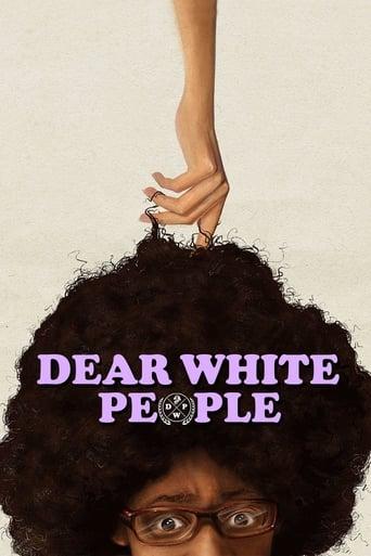 Скъпи бели хора