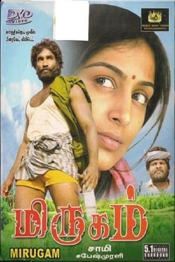 Poster of Mirugam