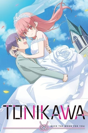 Poster of トニカクカワイイ