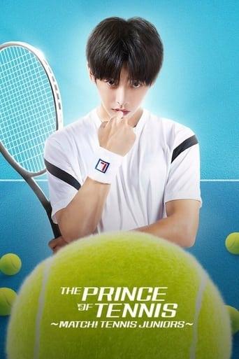 The Prince of Tennis ~ Match! Tennis Juniors ~ image