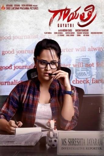 Download Gayatri (Hindi Dubbed) Movie