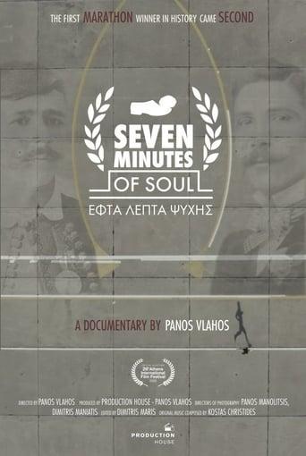 Watch Seven Minutes of Soul Online Free Putlocker