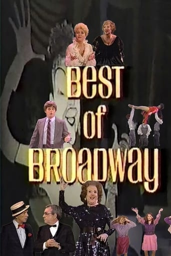 Poster of The Best of Broadway