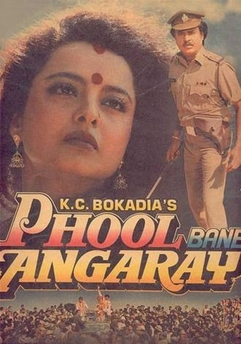 Poster of Phool Bane Angaray