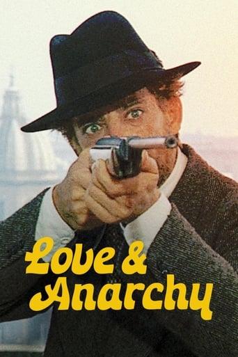 Фильм любви и анархии
