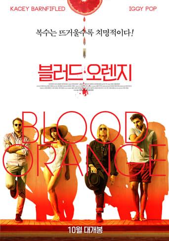 'Blood Orange (2016)