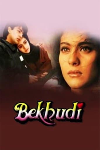 Poster of Bekhudi