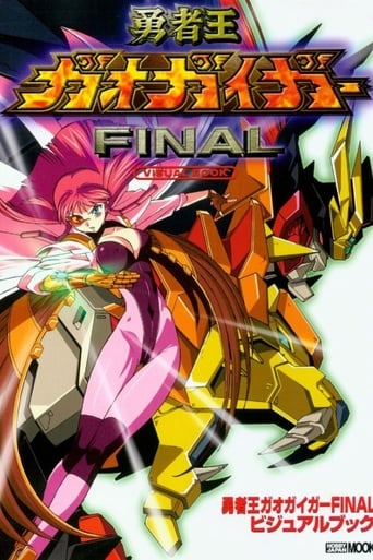 Capitulos de: The King of Braves GaoGaiGar FINAL
