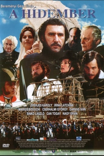 Poster of The Bridgeman