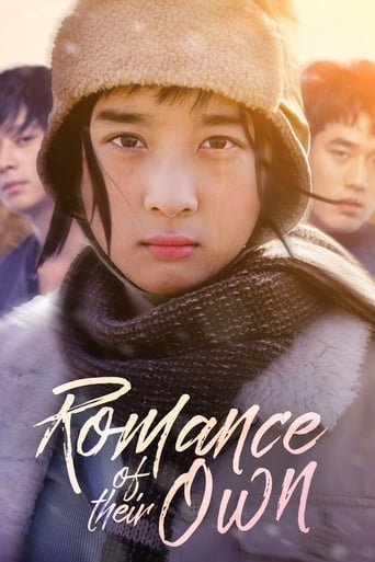 Poster of Romance of Their Own