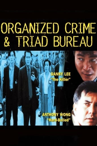 organized crime triad bureau 1994 the movie. Black Bedroom Furniture Sets. Home Design Ideas