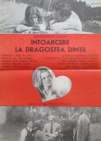 Poster of Întoarcere la dragostea dintâi