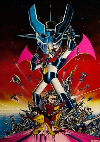 Watch Tranzor Z 1985 full online free