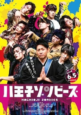 Watch Hachioji Zombies Online Free Putlockers