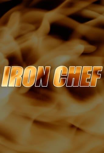Iron Chef image