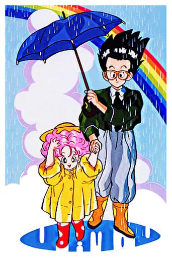 Poster of Pink - Water Bandit Rain Bandit