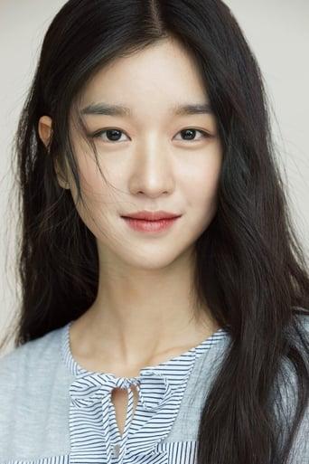 Image of Seo Ye-ji