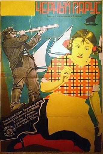 Poster of Черный парус