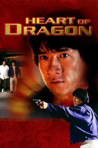 Heart of Dragon