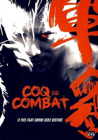 Poster of Shamo