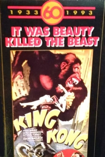 King Kong 60th Anniversary Special: