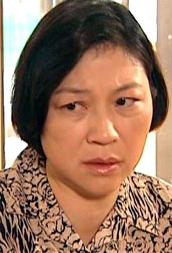 Image of Anna Ng Yuen-Yee
