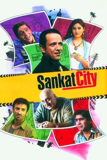 Poster of Sankat City
