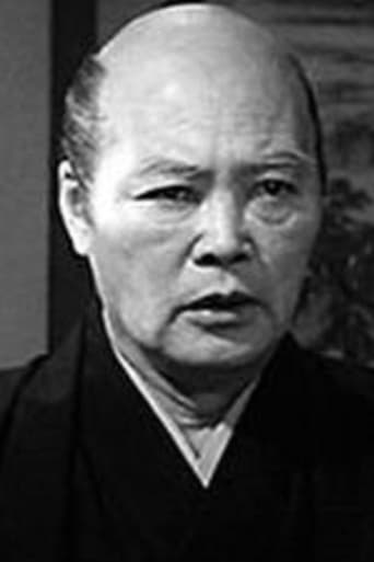 Takamaru Sasaki alias Chairman of Earth Committee