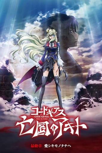 Poster of Code Geass: Akito the Exiled 5: To Beloved Ones