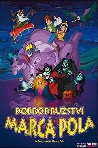 Poster of Marco Polo: Return to Xanadu