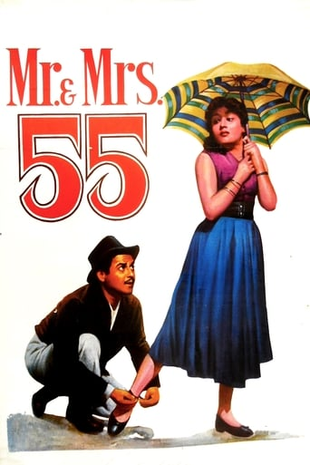 Poster of Mr. & Mrs. '55
