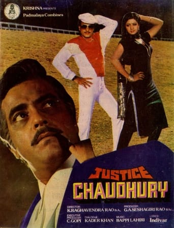 Poster of Justice Chaudhury