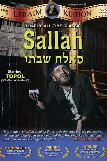 Poster of Sallah
