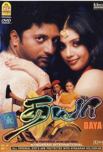 Watch Dhaya 2002 full online free
