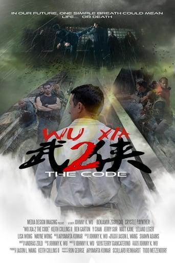 Wu Xia 2 the Code Poster