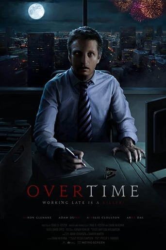 Poster of Overtime