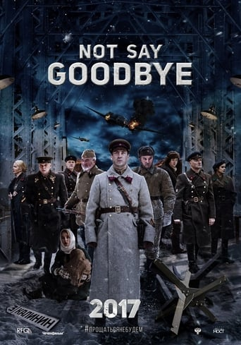 Poster of Not Say Goodbye