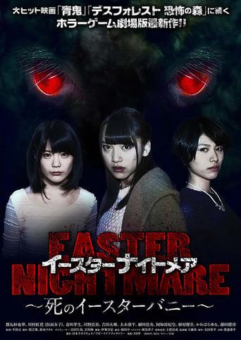 Watch Easter Nightmare 2016 full online free