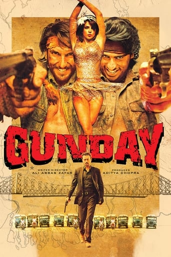 Poster of Gunday