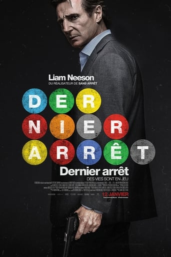 Poster of The Passenger
