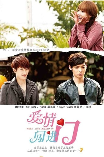 Poster of When Love Walked In