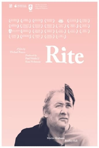 Poster of Rite