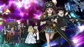 Bodacious Space Pirates (2012)