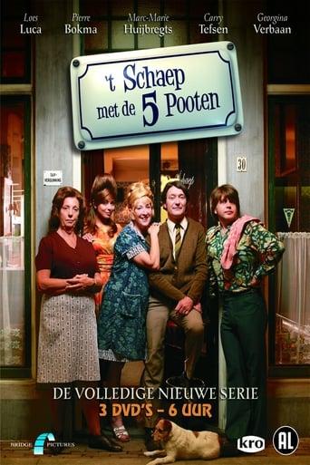 Poster of 't Schaep met de 5 Pooten