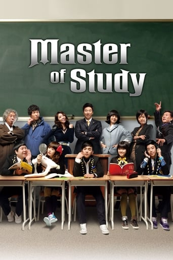 Poster of Master of Study
