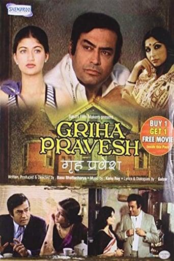 Watch Griha Pravesh Online Free Putlocker