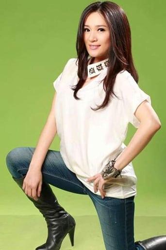 Irene Luo