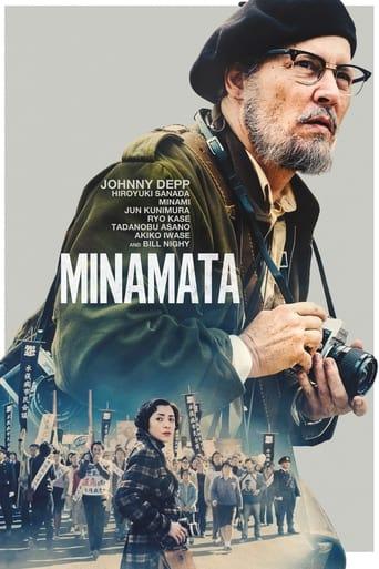 Poster Minamata