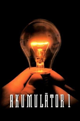 Poster of Accumulator 1