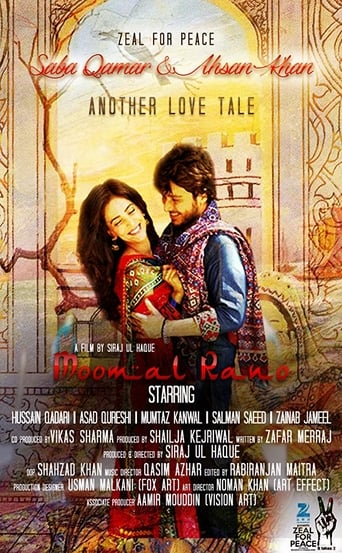 Watch Moomal Rano Online Free Movie Now